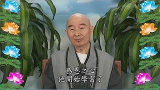 Kinh Đại Phương Quảng Phật Hoa Nghiêm, tập 0187