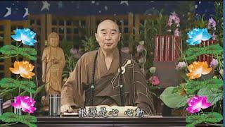 Kinh Đại Phương Quảng Phật Hoa Nghiêm,  tập 0002