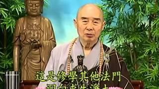 Tập 141 - (HQ) Kinh Đại Thừa Vô Lượng Thọ - Pháp sư Tịnh Không chủ giảng -  cẩn dịch cư sĩ Vọng Tây