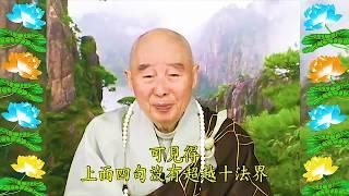 Đại Phương Quảng Phật Hoa Nghiêm Kinh, tập 1477