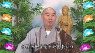 Kinh Đại Phương Quảng Phật Hoa Nghiêm, tập 0282