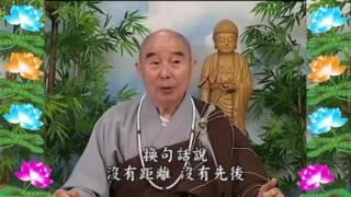 Kinh Đại Phương Quảng Phật Hoa Nghiêm, tập 0290