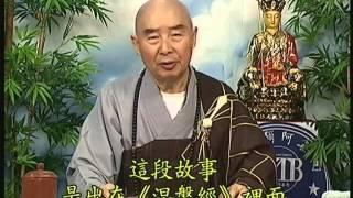 Kinh Địa Tạng Bồ Tát Bổn Nguyện, tập 43 - Pháp Sư Tịnh Không