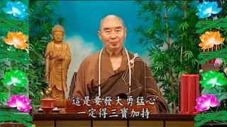 Kinh Đại Phương Quảng Phật Hoa Nghiêm,  tập 0018