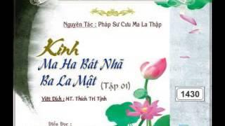 Kinh Ma Ha Bát Nhã Ba La Mật 1 - DieuPhapAm.Net.mp4 - Phật Pháp Vô Biên