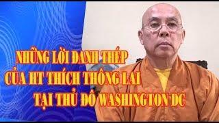 Những lời phát biểu đanh thép của HT Thích Thông Lai tại Thủ Đô Washington DC USA.