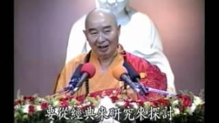 Tập 4: Kinh Kim Cang.mpg | Tịnh Không Lão Pháp sư chủ giảng