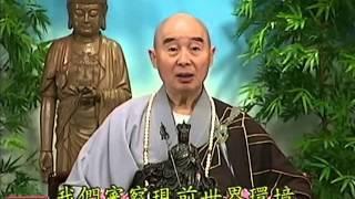 Tập 160 - (HQ) Kinh Đại Thừa Vô Lượng Thọ - Pháp sư Tịnh Không chủ giảng - cẩn dịch cư sĩ Vọng Tây