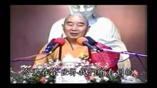 Kinh Kim Cang Giảng ký Tập 8 - Pháp Sư Tịnh Không