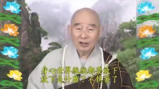 Đại Phương Quảng Phật Hoa Nghiêm Kinh, tập 1511