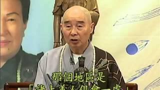 Tập 156 - (HQ) Kinh Đại Thừa Vô Lượng Thọ - Pháp sư Tịnh Không chủ giảng -  cẩn dịch cư sĩ Vọng Tây