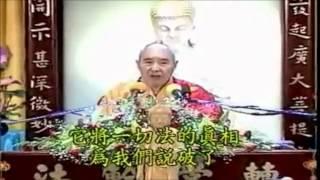Kinh Kim Cang Giảng ký Tập 69 - Pháp Sư Tịnh Không