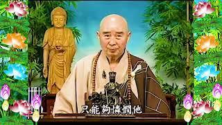 Kinh Đại Phương Quảng Phật Hoa Nghiêm, tập 0109