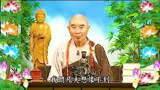 Kinh Đại Phương Quảng Phật Hoa Nghiêm, tập 0032