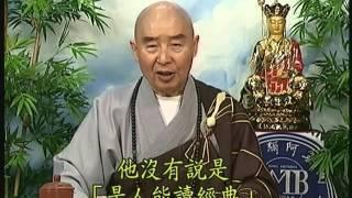 Kinh Địa Tạng Bồ Tát Bổn Nguyện, tập 41 - Pháp Sư Tịnh Không