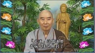 Kinh Đại Phương Quảng Phật Hoa Nghiêm, tập 0201