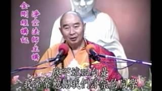 Tập 15: Kinh Kim Cang.mpg   Tịnh Không Lão Pháp sư chủ giảng