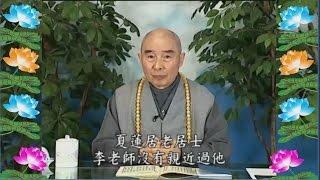 Kinh Đại Phương Quảng Phật Hoa Nghiêm, tập 0238