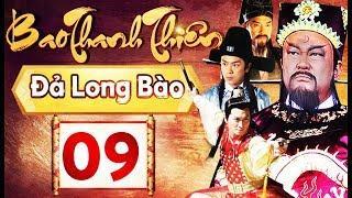 Phim Hay 2018 | Bao Thanh Thiên  - Tập 09 | PhimTV