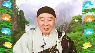 Đại Phương Quảng Phật Hoa Nghiêm Kinh, tập 1486