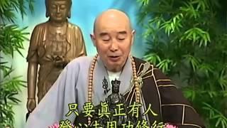Tập 167 - (HQ) Kinh Đại Thừa Vô Lượng Thọ - Pháp sư Tịnh Không chủ giảng - cẩn dịch cư sĩ Vọng Tây