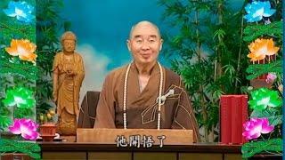 Kinh Đại Phương Quảng Phật Hoa Nghiêm,  tập 0014