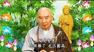 Kinh Đại Phương Quảng Phật Hoa Nghiêm, tập 0137