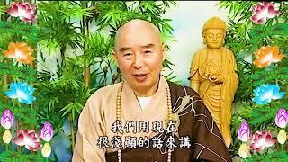 Kinh Đại Phương Quảng Phật Hoa Nghiêm, tập 0133