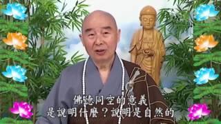 Kinh Đại Phương Quảng Phật Hoa Nghiêm, tập 0319