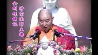 Tập 14: Kinh Kim Cang.mpg   Tịnh Không Lão Pháp sư chủ giảng