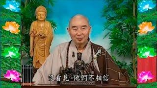 Kinh Đại Phương Quảng Phật Hoa Nghiêm, tập 0088