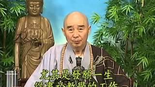 Tập 118 - (HQ) Kinh Đại Thừa Vô Lượng Thọ - Pháp sư Tịnh Không chủ giảng -  cẩn dịch cư sĩ Vọng Tây