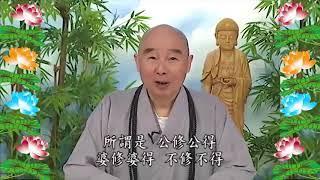 Kinh Đại Phương Quảng Phật Hoa Nghiêm, tập 0372*