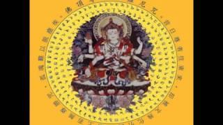 """Nhạc """"Phật Đảnh Tôn Thắng Đà Ra Ni"""" (Tiếng Phạn) (Có Chữ) (Rất Hay) - Imee Ooi"""