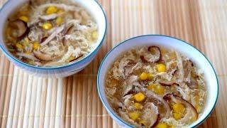 Cách nấu súp gà nấm hương ngon tại nhà [Món Ngon Nhà Làm]