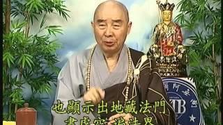 Kinh Địa Tạng Bồ Tát Bổn Nguyện, tập 45 - Pháp Sư Tịnh Không