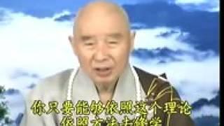 CÁCH TẠO PHƯỚC BÁU BỐ THÍ CÚNG DƯỜNG  Pháp sư Tịnh Không thuyet phap