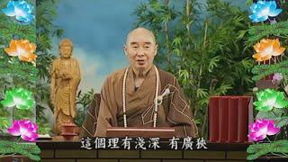 Kinh Đại Phương Quảng Phật Hoa Nghiêm,  tập 0008