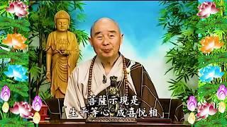 Kinh Đại Phương Quảng Phật Hoa Nghiêm, tập 0080