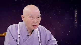 Thần Ái Thế Nhân.Ttập 3. HT -Tịnh Không. 26 -08- 2018