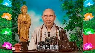 Kinh Đại Phương Quảng Phật Hoa Nghiêm, tập 0073