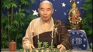Kinh Địa Tạng Bồ Tát Bổn Nguyện, tập 14 - Pháp Sư Tịnh Không