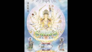 Diễn đọc: Phật Thuyết Kinh Thất Ức Phật Mẫu Tâm Đại Chuẩn đề Thần Chú
