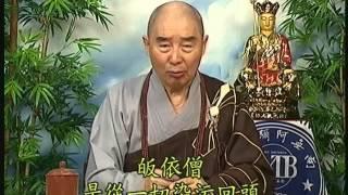 Kinh Địa Tạng Bồ Tát Bổn Nguyện, tập 47 - Pháp Sư Tịnh Không