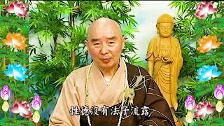 Kinh Đại Phương Quảng Phật Hoa Nghiêm, tập 0131
