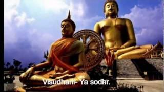 Như Lai Thần Chú - Maha Vairocana Mantra