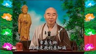 Kinh Đại Phương Quảng Phật Hoa Nghiêm, tập 0075