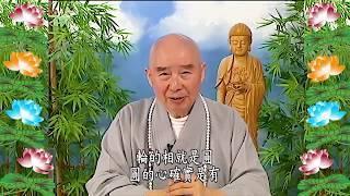 Kinh Đại Phương Quảng Phật Hoa Nghiêm, tập 0424