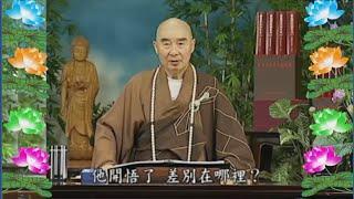 Kinh Đại Phương Quảng Phật Hoa Nghiêm,  tập 0005